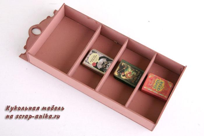 книжный шкаф в румбокс, шкаф в румбокс, шкафы для румбокса