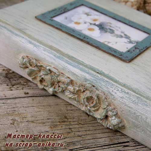 красивые книги, красивые обложки, красивая обложка, как перекрасить обложку, старые книги