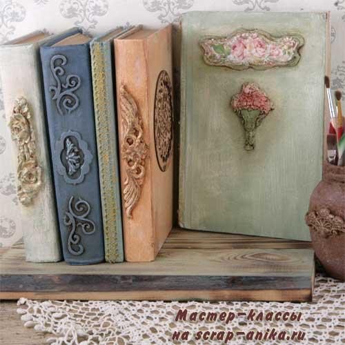 декор для книг, декорирование книги