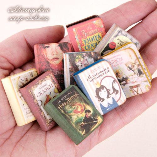 книжки для румбокса, маленькие книжки