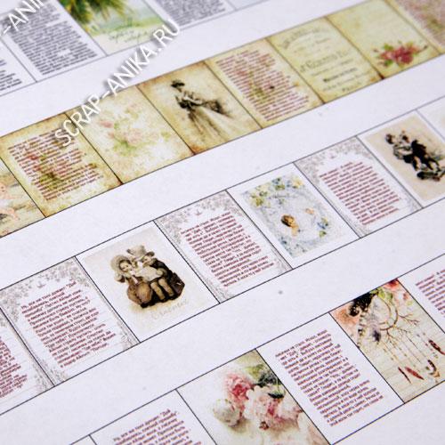 странички для книг, странички для миниатюрных книжек, странички для книжек, скрап-странички