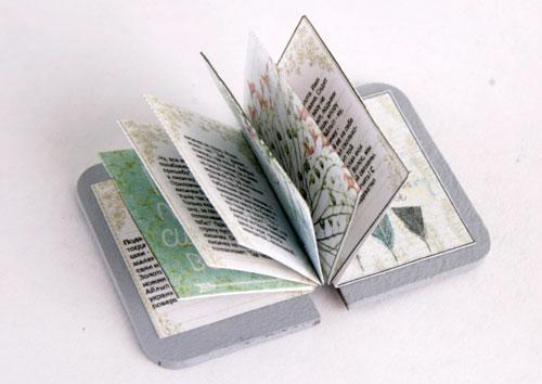 мини книга, мини книжка
