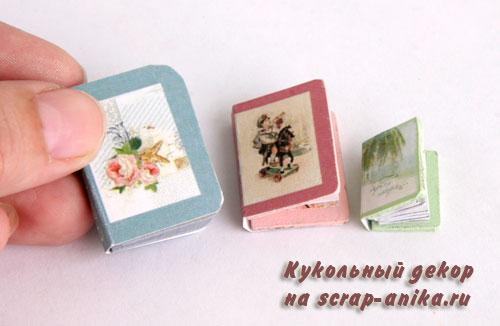миниатюры, миниатюрная книга