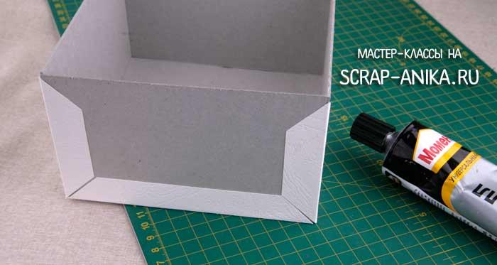 коробка скрапбукинг, как сделать коробку