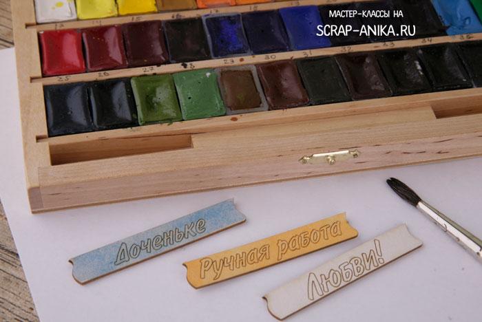 окраска чипбордов, как покрасить чипборды, как покрасить пивной картон, что такое чипборд, как покрасить чипы