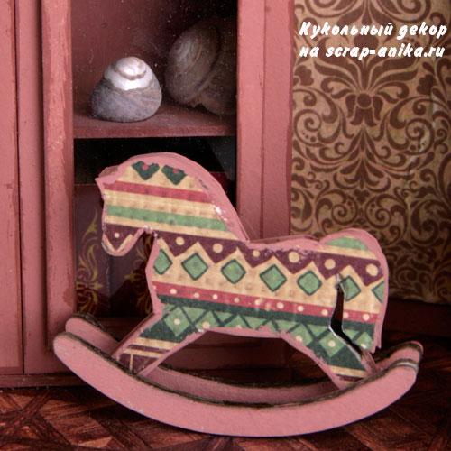 кукольный домик,. румбокс, как сделать румбокс, лошадка для румбокса, кукольный домик, в кукольный домик