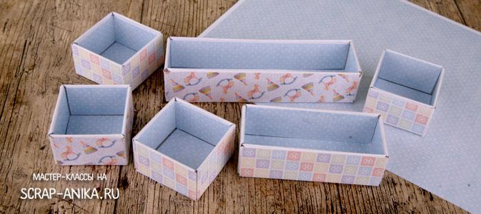 коробочки мастер класс, мастер класс по коробочкам