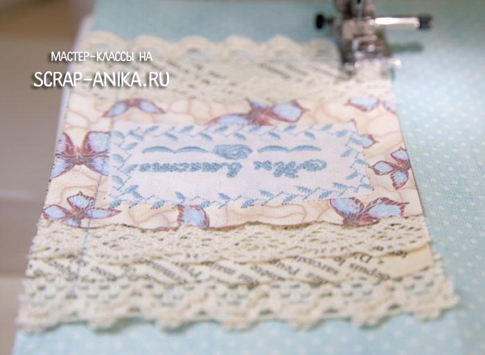 открытки скрапбукинг