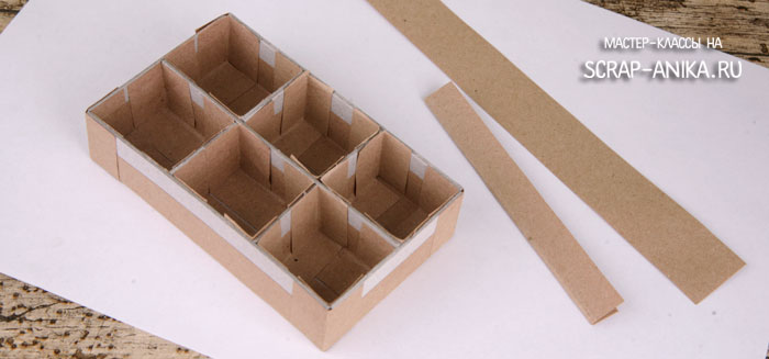 как склеить коробочку, как сделать основу для шадоубокса