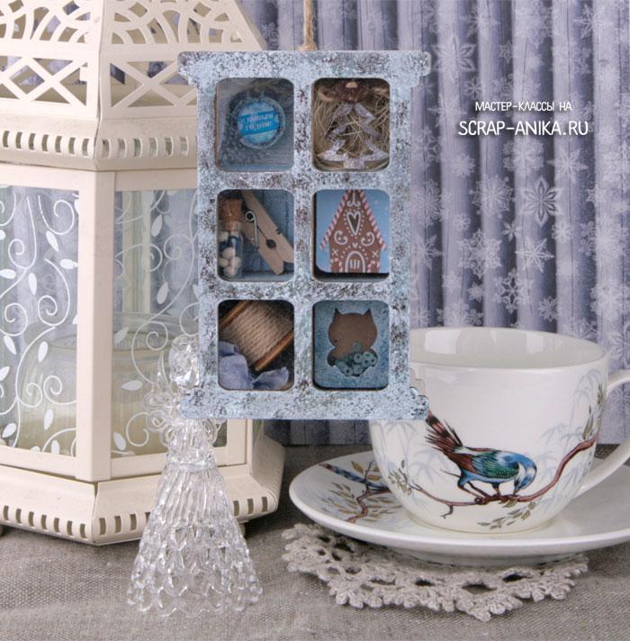 новогодняя подвеска, украшение на камин, украшение на стол, праздничный стол, скрапбукинг
