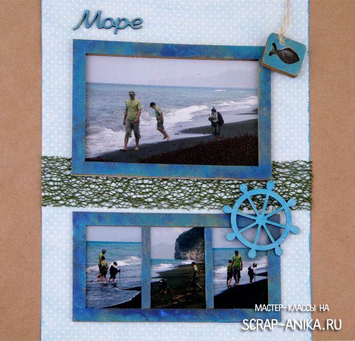 странички альбома