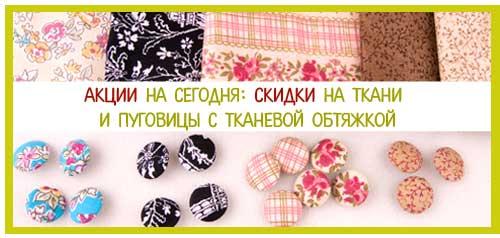 http://www.scrap-anika.ru/