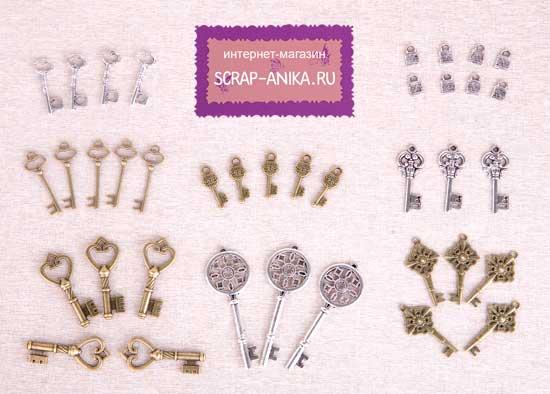 ключи, подвески, металлические, бронза, серебро, медные, купить,